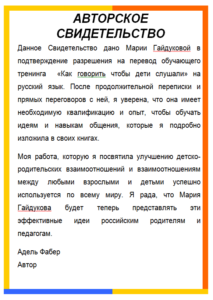 serti3-rus